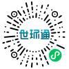 世环会APP-广东国际水处理技术与设备展览会