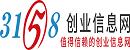 3158创业信息网