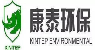 康泰环保,专注污泥处理