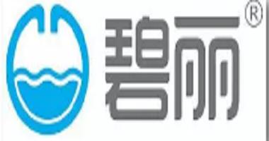 中国公共饮水设备领军品牌——广东碧丽