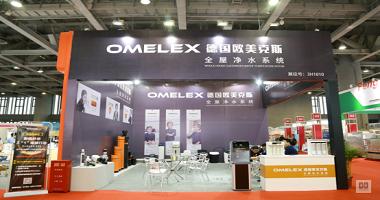 欧美克斯OMELEX—全屋定制化净水系统,切身解决用户饮水健康