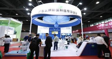 首秀2019广东国际水展,天玾环保抢位赛道黑马
