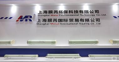 上海膜芮环保,掌握制膜核心技术