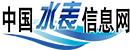 中国水产信息网