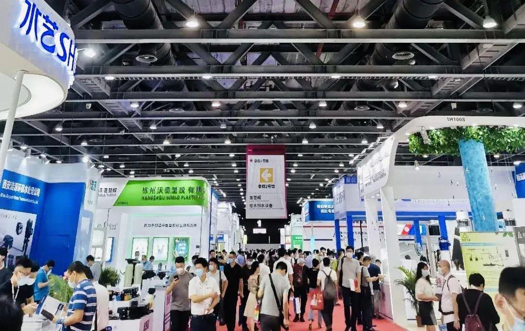 华南区疫情后水展首秀,第五届广东国际水展隆重开幕!