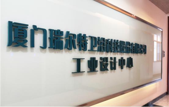 【原创视点】杀入净水行业,重兵部署上海国际水展,这家老牌上市公司的新战局