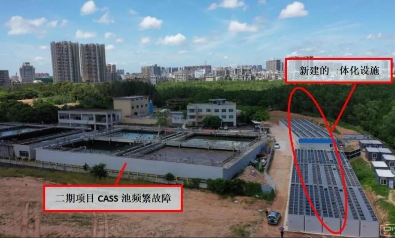 广东茂名治水工作不力 污水直排问题突出